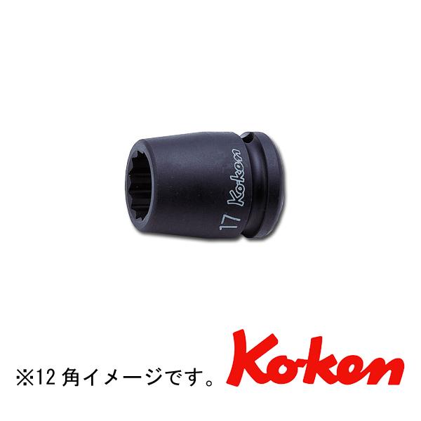 ko-ken (コーケン) コーケン工具 インパクトソケット 14405M