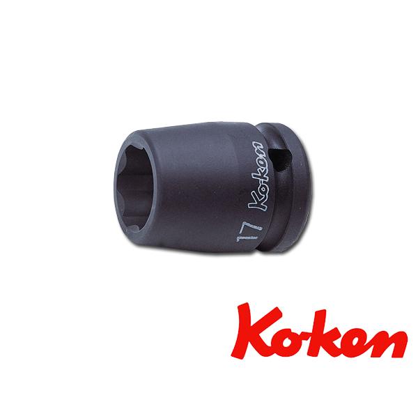 ko-ken (コーケン) コーケン工具 サーフェイスソケット 14410M