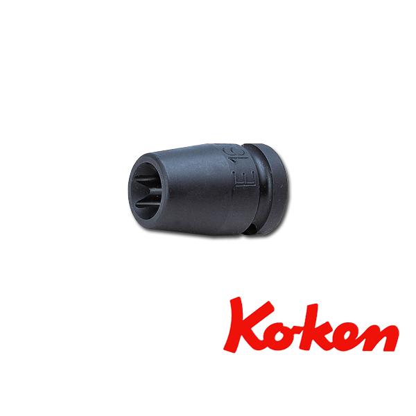 ko-ken (コーケン) コーケン工具 トルクスソケット 14425