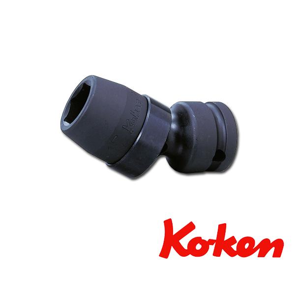 ko-ken (コーケン) コーケン工具 ユニバーサルソケット 14440M