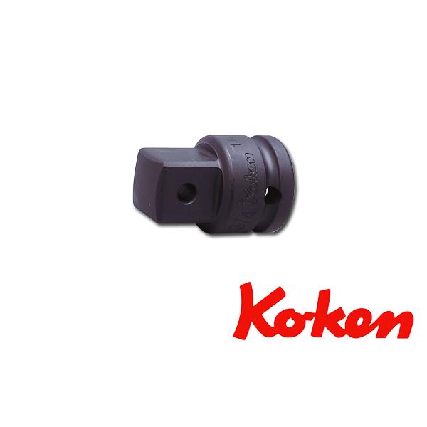 ko-ken (コーケン) コーケン工具 アダプター 14466A