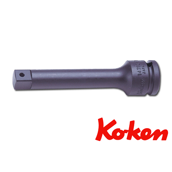 ko-ken (コーケン) コーケン工具 エクステンションバー 14760-50