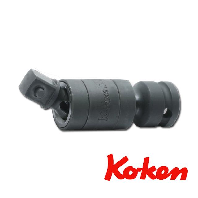 ko-ken (コーケン) コーケン工具 ユニバーサルジョイント 14772-P