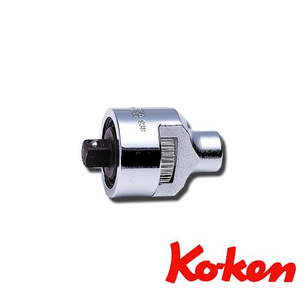ko-ken (コーケン) コーケン工具 ラチェットアダプター 2755