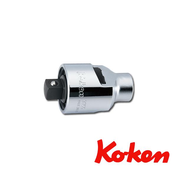 ko-ken (コーケン) コーケン工具 アダプター 3755