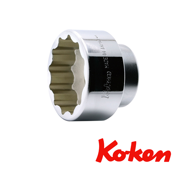 ko-ken (コーケン) コーケン工具 ホイールナット用ソケット 6405A-MV