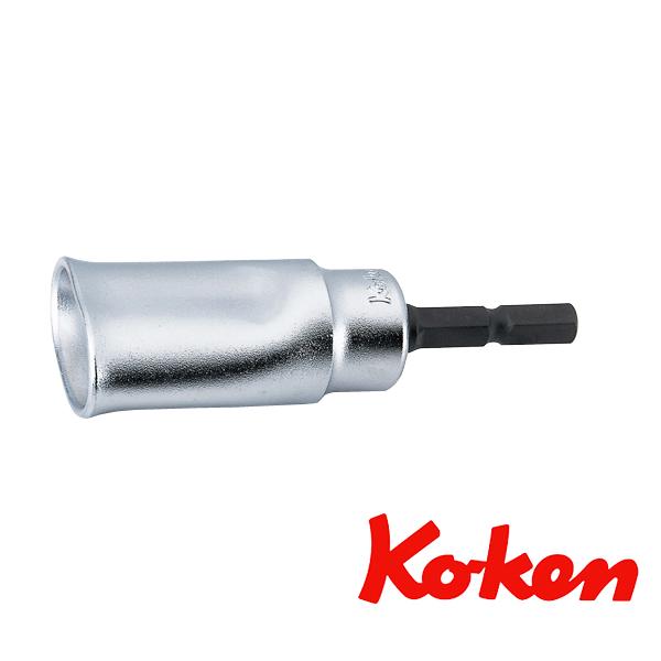 ko-ken (コーケン) コーケン工具 フォームタイソケット  BD003