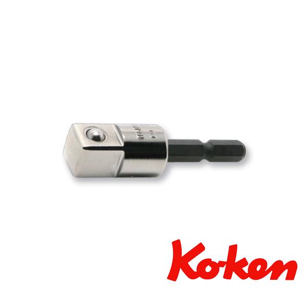 """Koken(コーケン) 3/8""""-9.5 BD023N-3/8 ソケットレンチアダプター 55mm"""