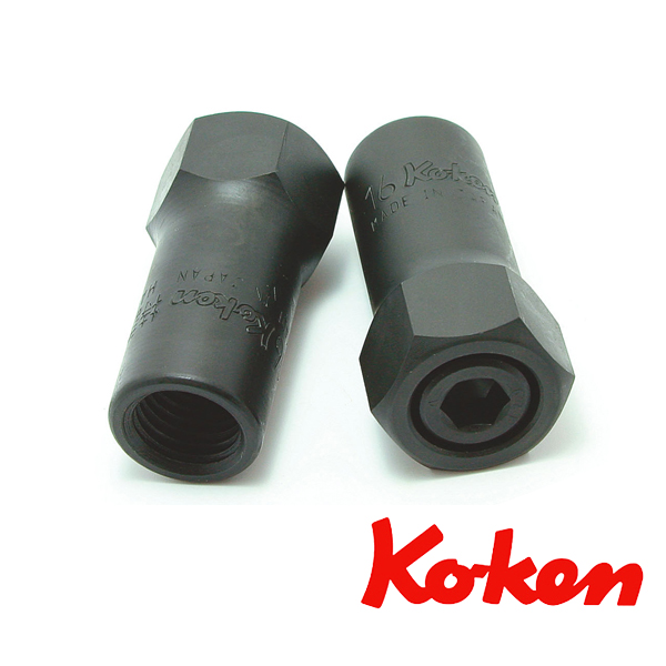 ko-ken (コーケン) コーケン工具 電動ドリル用ソケット  HA001