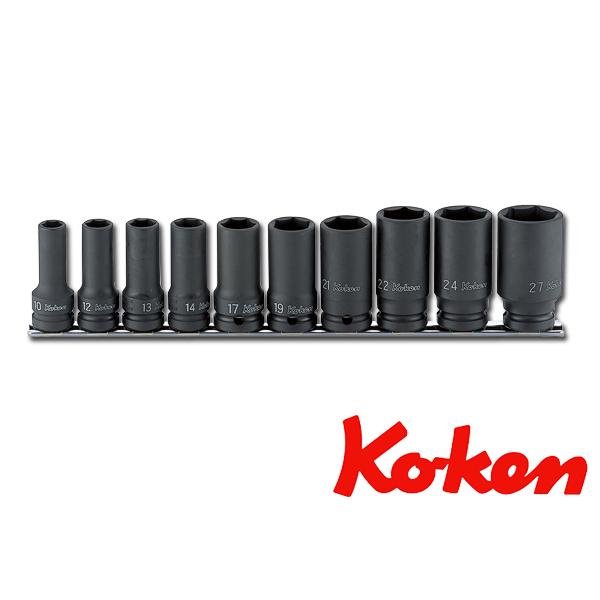 ko-ken (コーケン) コーケン工具 6角セミディープソケットセット(薄肉) RS14301X/10