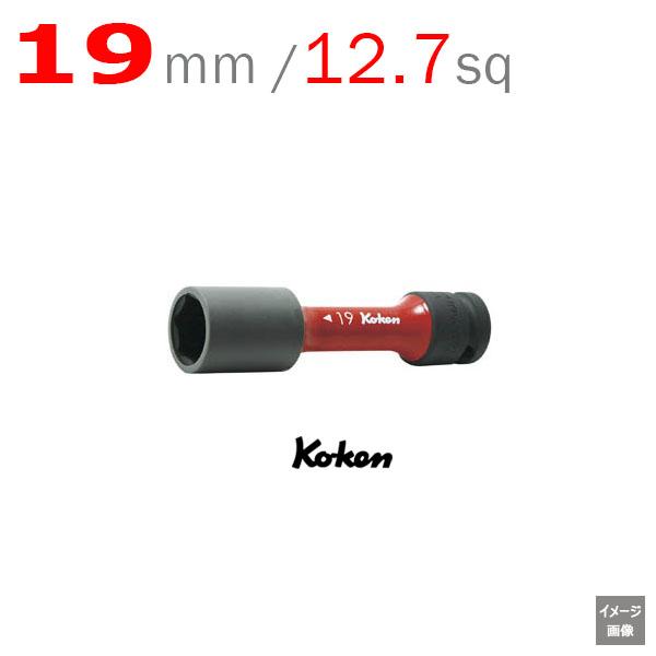 Koken 14145PM-110-19