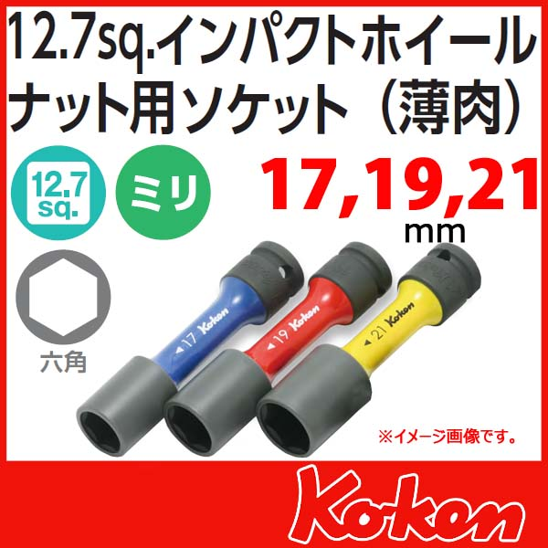 Koken 14201M