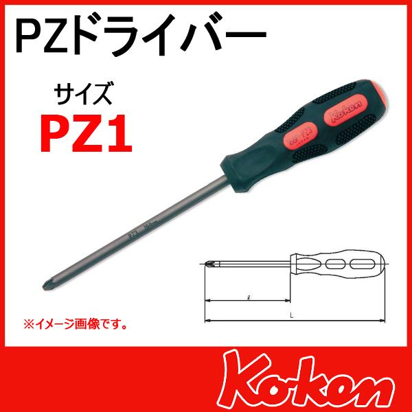 Koken(コーケン) 168P-PZ1 PZドライバー PZ1