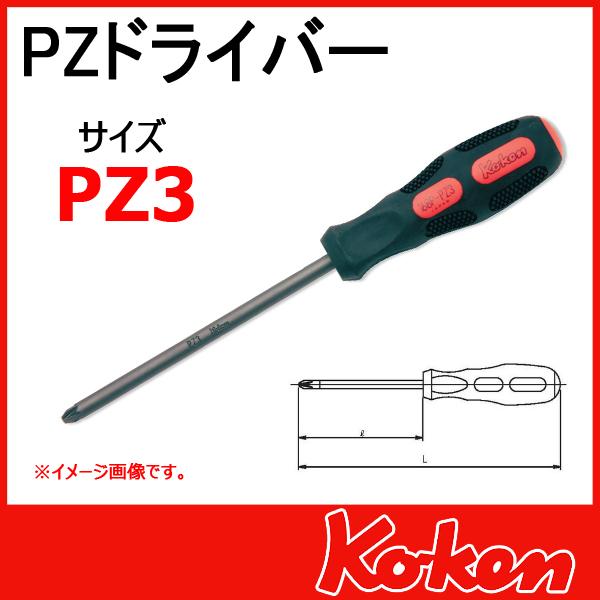 Koken(コーケン) 168P-PZ3 PZドライバー PZ3