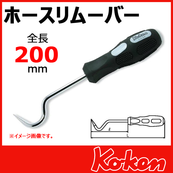 Ko-ken (コーケン) ホースリムーバー 169HR-A