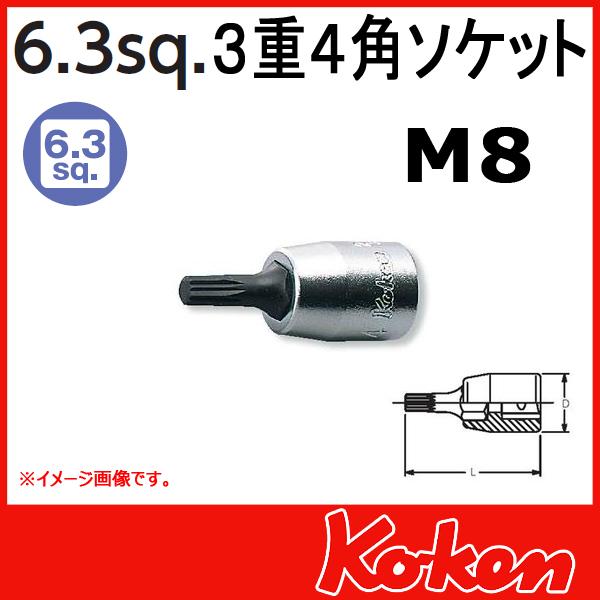 """【メール便可】 Koken(コーケン) 1/4""""-6.35 2020-28-M8  3重4角ビットソケットレンチ  M8"""