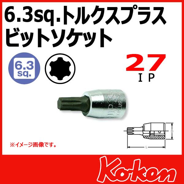 """【メール便可】 Koken(コーケン) 1/4""""-6.35 2025.28-27IP トルクスプラスビットソケットレンチ  27IP"""