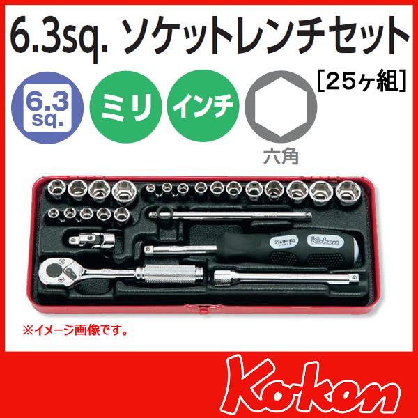 """Koken(コーケン) 1/4""""-(6.35) ソケットレンチセット 2201AM"""