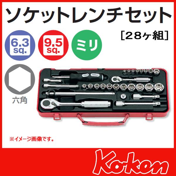 """Koken(コーケン) 1/4""""-(6.35)& 3/8""""-(9.5) ソケットレンチセット 2260M"""