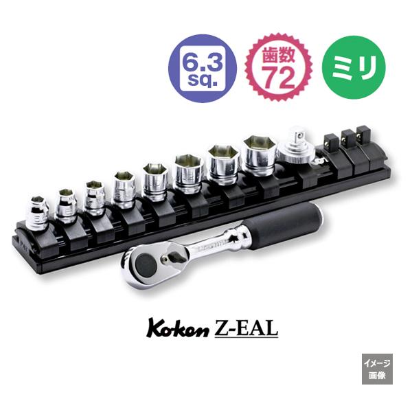 """【メール便可】 Koken(コーケン) 1/4""""-6.35  Z-EAL エントリーセット 2285ZE"""