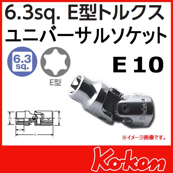 """【メール便可】 Koken(コーケン) 1/4""""-6.35 2440T-E10 E型トルクスユニバーサルソケットレンチ E10"""