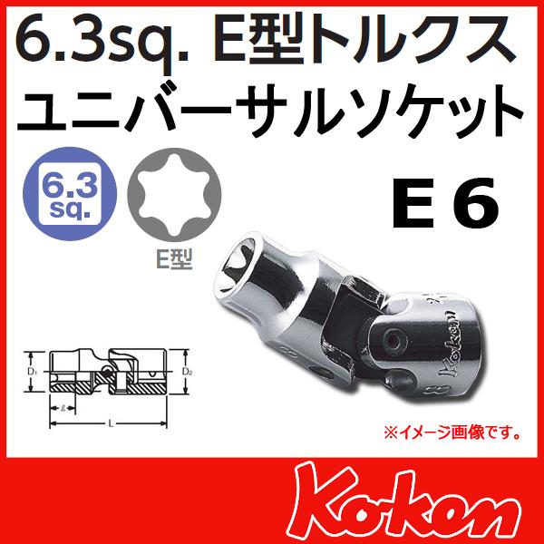 """【メール便可】 Koken(コーケン) 1/4""""-6.35  2440T-E6 E型トルクスユニバーサルソケットレンチ E6"""
