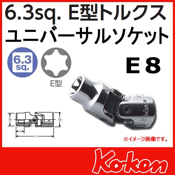 """【メール便可】 Koken(コーケン) 1/4""""-6.35 2440T-E8 E型トルクスユニバーサルソケットレンチ E8"""