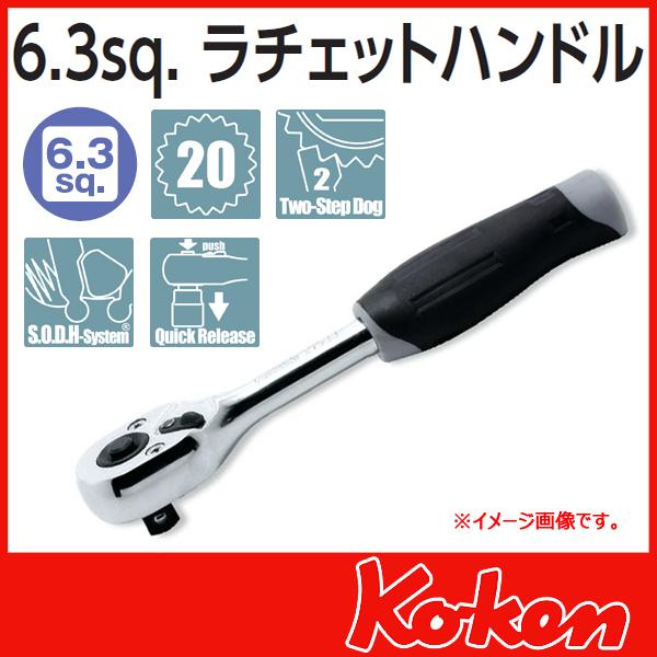 """【メール便可】 Koken(コーケン) 1/4""""(6.3) プッシュボタン式ラチエットハンドル 2753JB"""