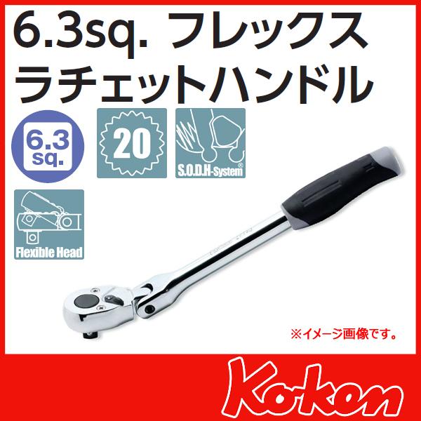 """Koken(コーケン) 1/4""""(6.3) 首振りラチエットハンドル 2774J"""