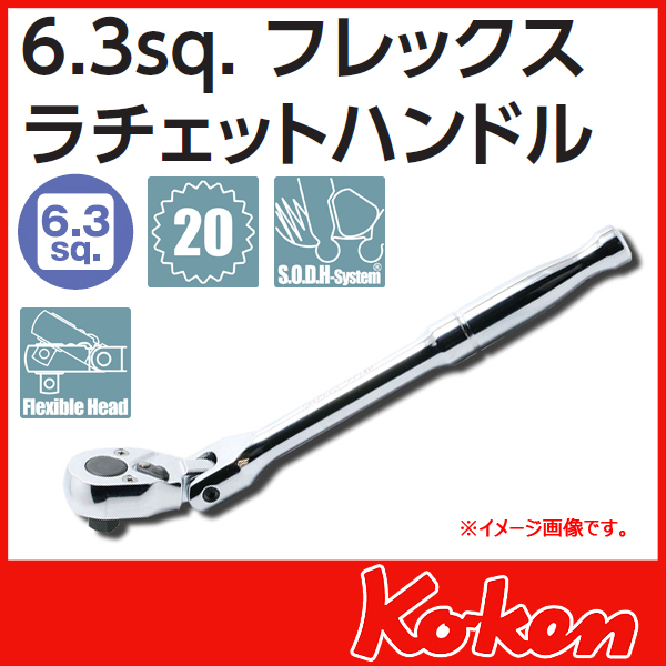 """【メール便可】 Koken(コーケン) 1/4""""(6.3) 首振りラチエットハンドル 2774P"""
