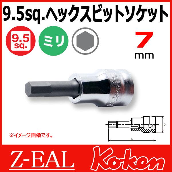 """【メール便可】 Koken(コーケン) 3/8""""-9.5  Z-EAL ヘックスビットソケットレンチ 3010MZ-50-7"""