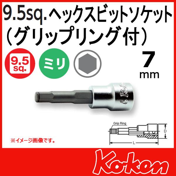 """Koken(コーケン) 3/8""""-9.5 3015M.62 ヘックスビットソケットレンチ 7mm"""