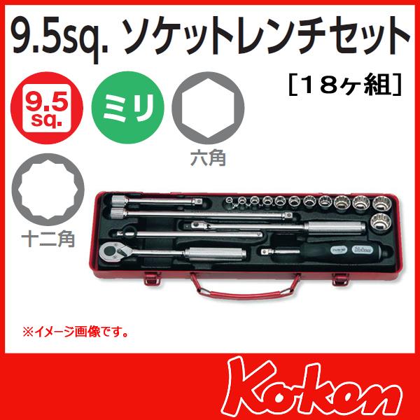 """Koken(コーケン) 3/8""""-9.5  ソケットレンチ工具セット 3200M"""