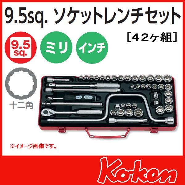 """Koken(コーケン) 3/8""""-9.5  ソケットレンチ工具セット 3201AMW"""