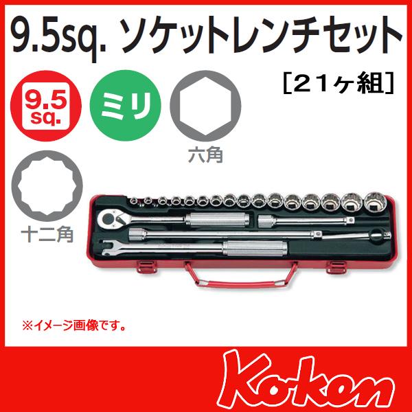 """Koken(コーケン) 3/8""""-9.5  ソケットレンチ工具セット 3206M"""