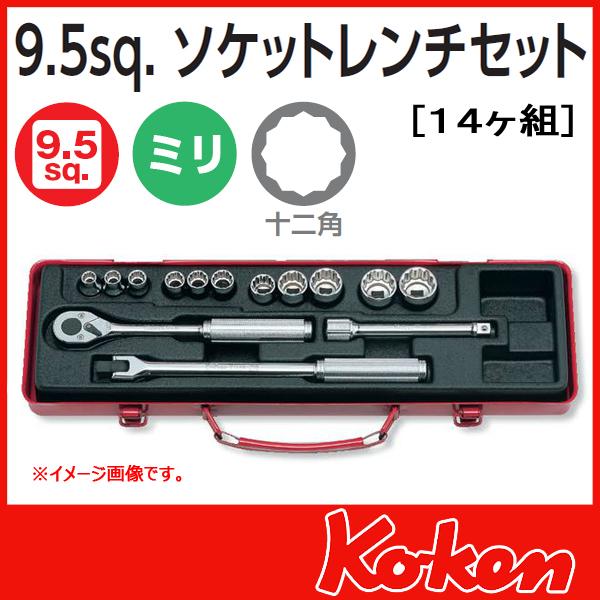 """Koken(コーケン) 3/8""""-9.5  ソケットレンチ工具セット 3220M"""