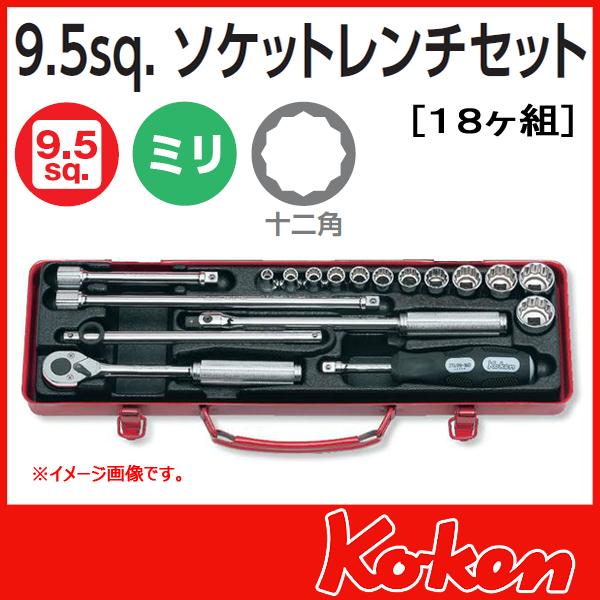 """Koken(コーケン) 3/8""""-9.5  ソケットレンチ工具セット 3221M"""