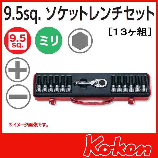 """Koken(コーケン) 3/8""""-9.5  ソケットレンチ工具セット 3231M"""