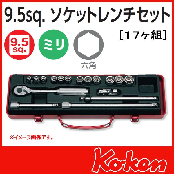 """Koken(コーケン) 3/8""""-9.5  ソケットレンチ工具セット 3250M"""