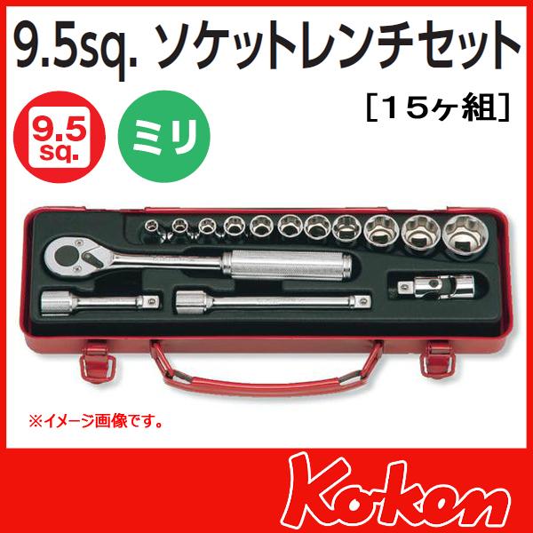 """Koken(コーケン) 3/8""""-9.5  ソケットレンチ工具セット 3252M-10"""