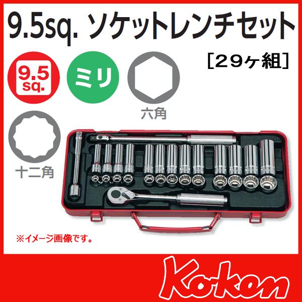 "Koken(コーケン) 3/8""-9.5  ソケットレンチ工具セット 3277"