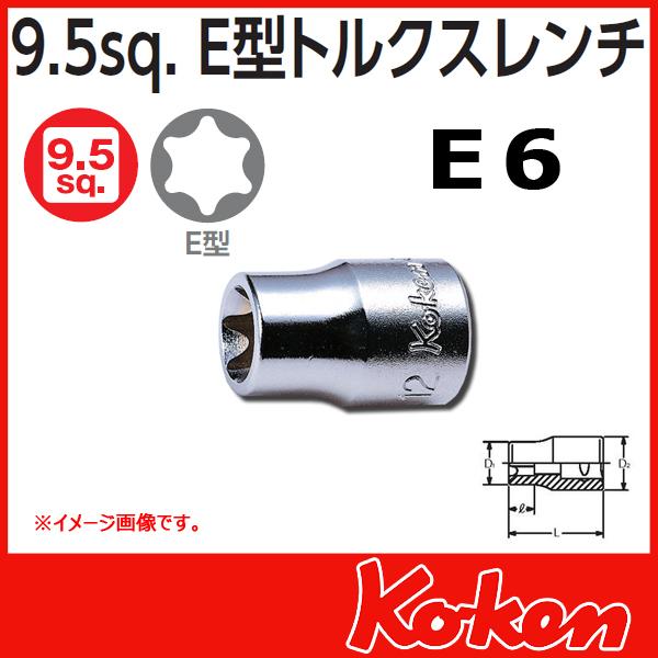 """【メール便可】 Koken(コーケン) 3/8""""-9.5 3425-E6 E型トルクスソケットレンチ E6"""