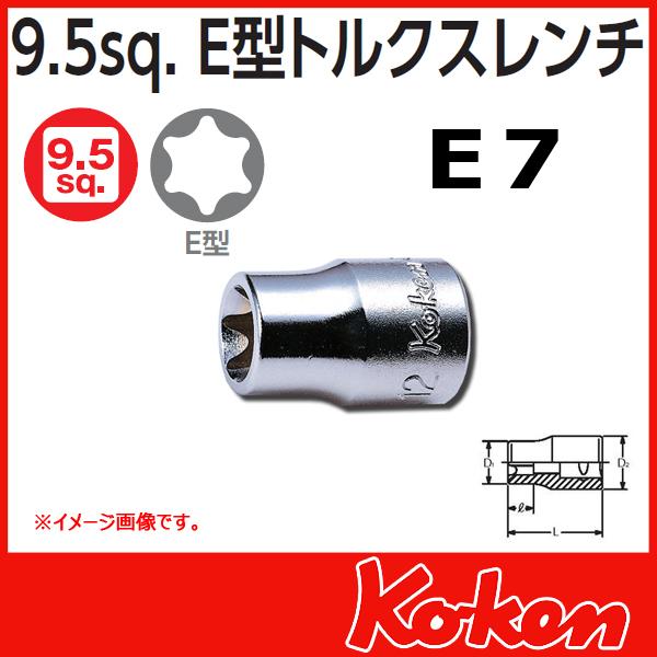 """【メール便可】 Koken(コーケン) 3/8""""-9.5 3425-E7 E型トルクスソケットレンチ E7"""