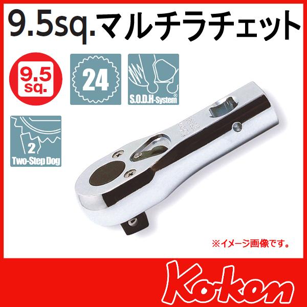 """【メール便可】 Koken(コーケン) 3/8""""(9.5) マルチラチエット 3753SM"""