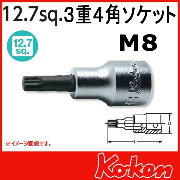 """【メール便可】 Koken(コーケン) 1/2""""-12.7 4020.100-M8 3重4角ビットソケットレンチ(トリプルスクエアー)"""