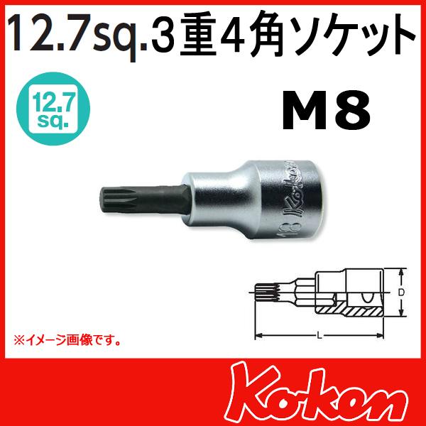 """【メール便可】 Koken(コーケン) 1/2""""-12.7 4020.60-M8 3重4角ビットソケットレンチ(トリプルスクエアー)"""