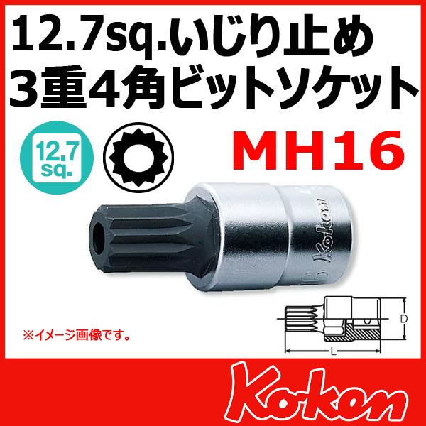 """Koken(コーケン) 1/2""""-12.7 4020-60-MH16 3重4角ビットソケットレンチ(イジリ止め)"""