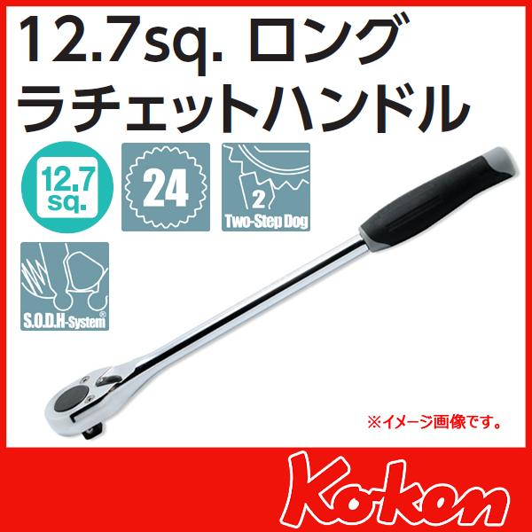 """Koken(コーケン) 1/2""""(12.7) ロングラチエットハンドル 4749J-380"""