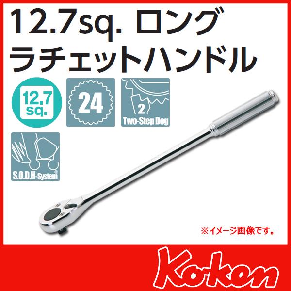 """Koken(コーケン) 1/2""""(12.7) ロングラチエットハンドル 4749N-380"""