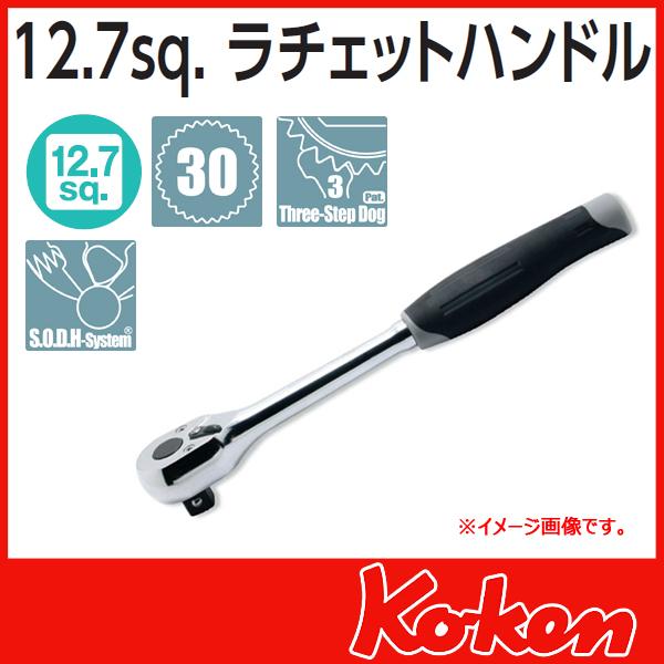 """Koken(コーケン) 1/2""""(12.7) ラチエットハンドル 4750J"""